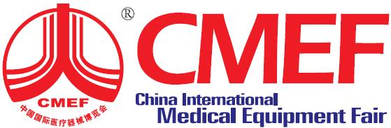 China International Medical Equipment Fair (CMEF Spring)